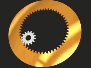 Single Planetary Gear preview image