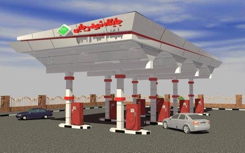CNG Station preview image
