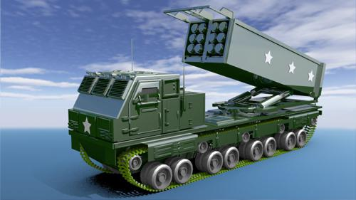 MLRS preview image