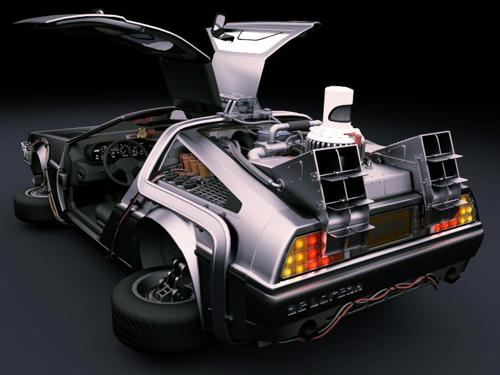 A Certain DeLorean preview image