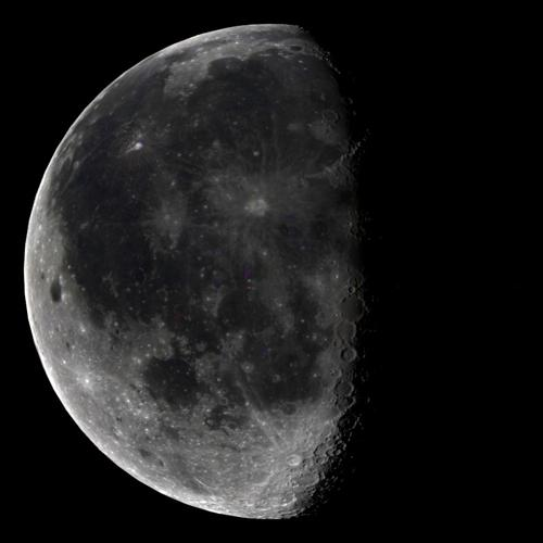 Highly Realistic Moon preview image