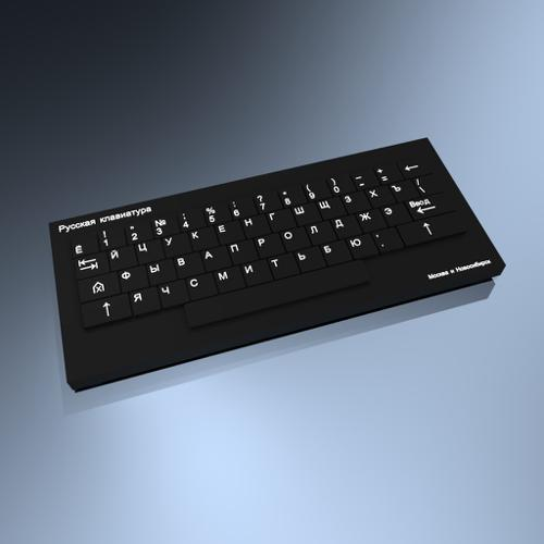 Simplified Russian Keyboard preview image