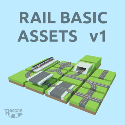 Rail Basic assets v1 preview image