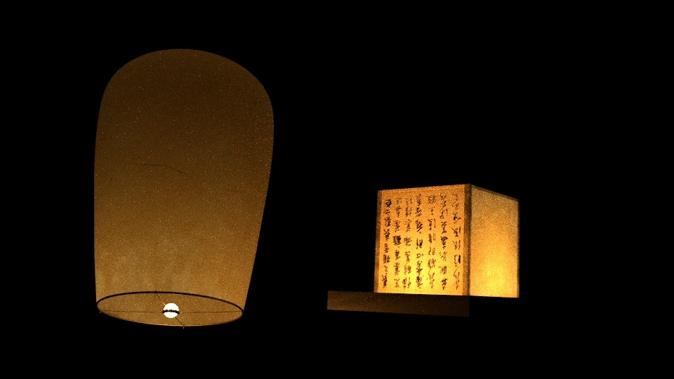 Lanterns preview image 2