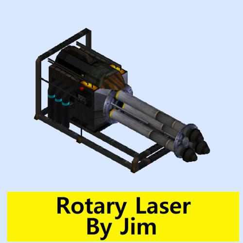 Rotary Pulse Laser preview image