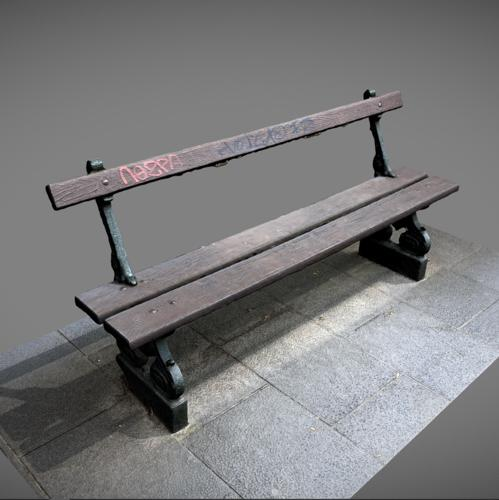 Bench in the city of Brussels preview image