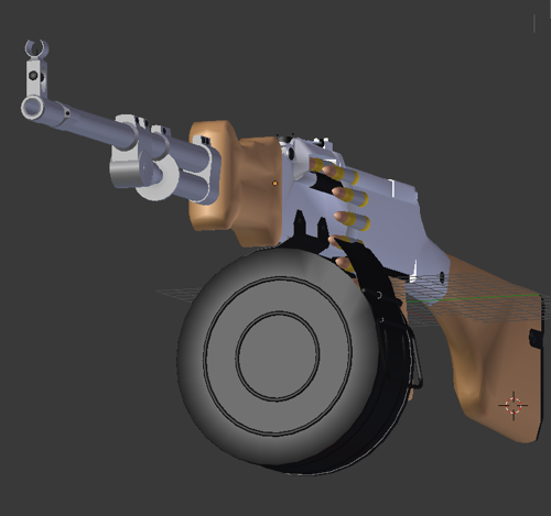 RPD Machinegun (Soviet, Russian) preview image