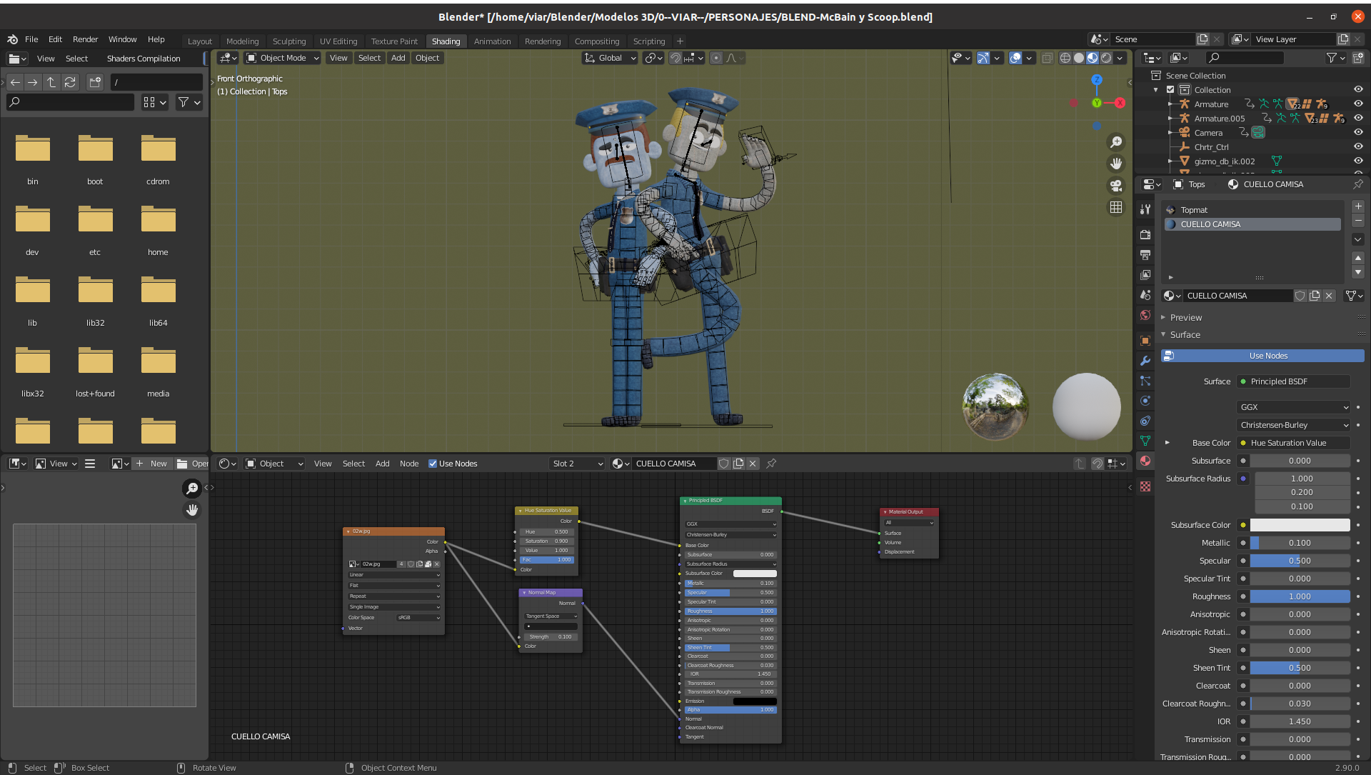 McBain - Toy Rigged preview image 1