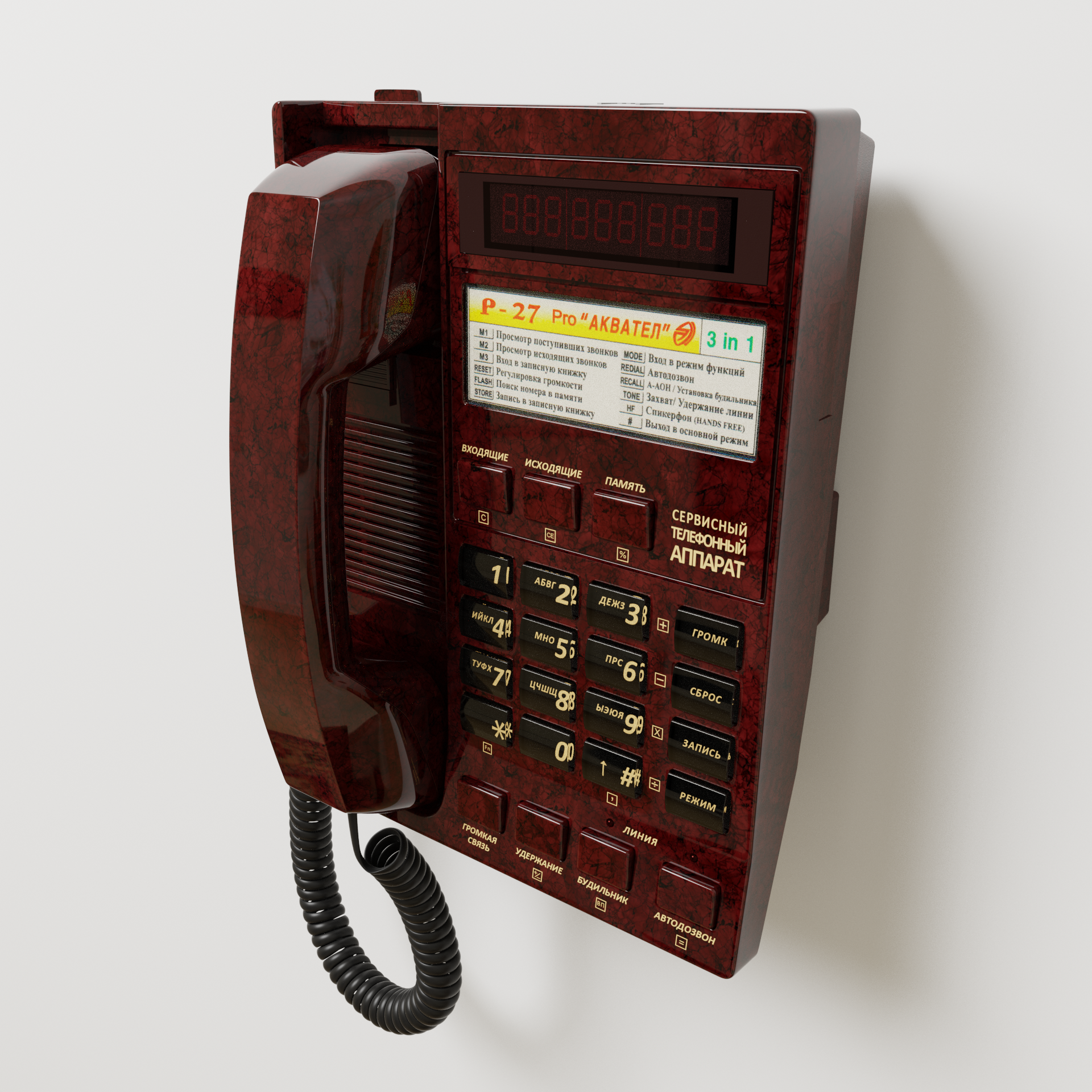 Telephone P-27 preview image 4