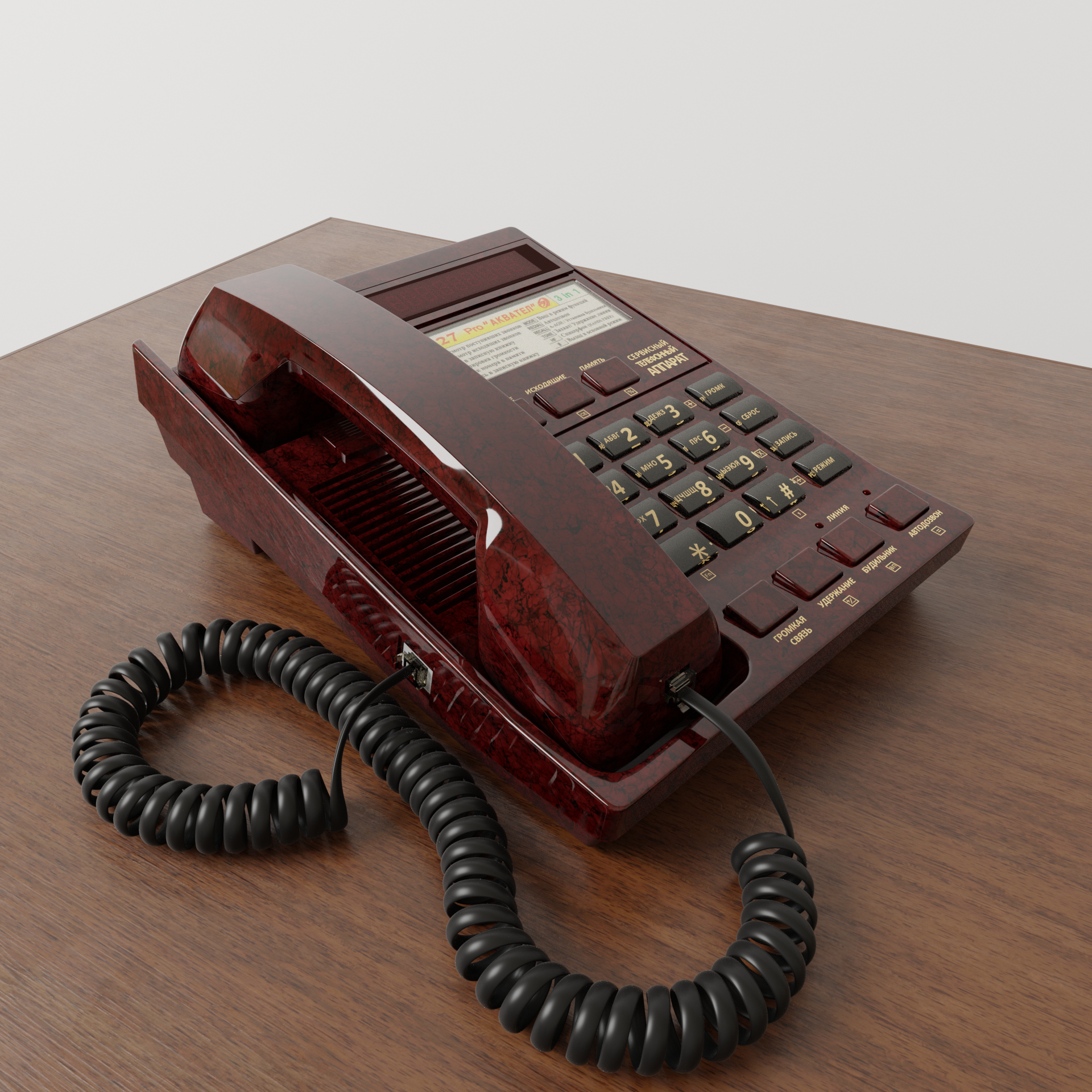 Telephone P-27 preview image 2