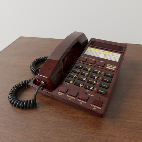 Telephone P-27 preview image