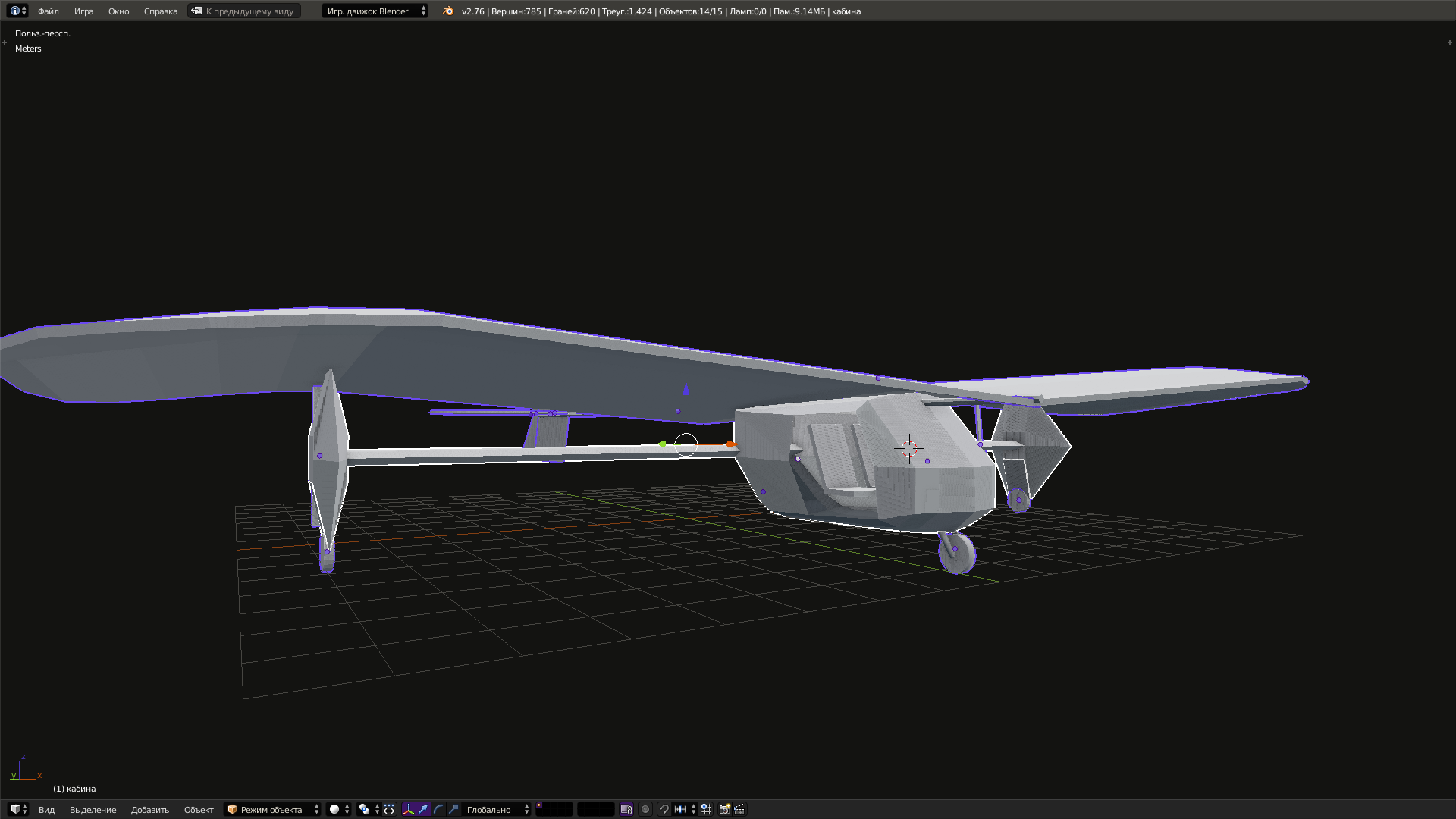 airplane preview image 2