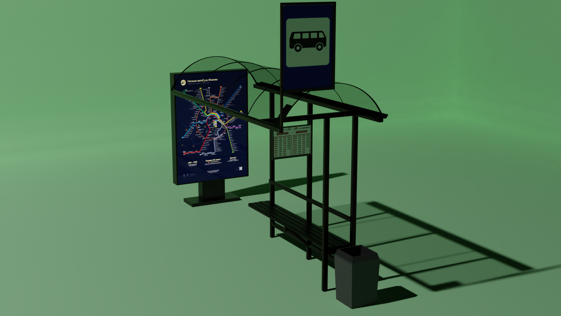 Russian Bus Stop preview image 1