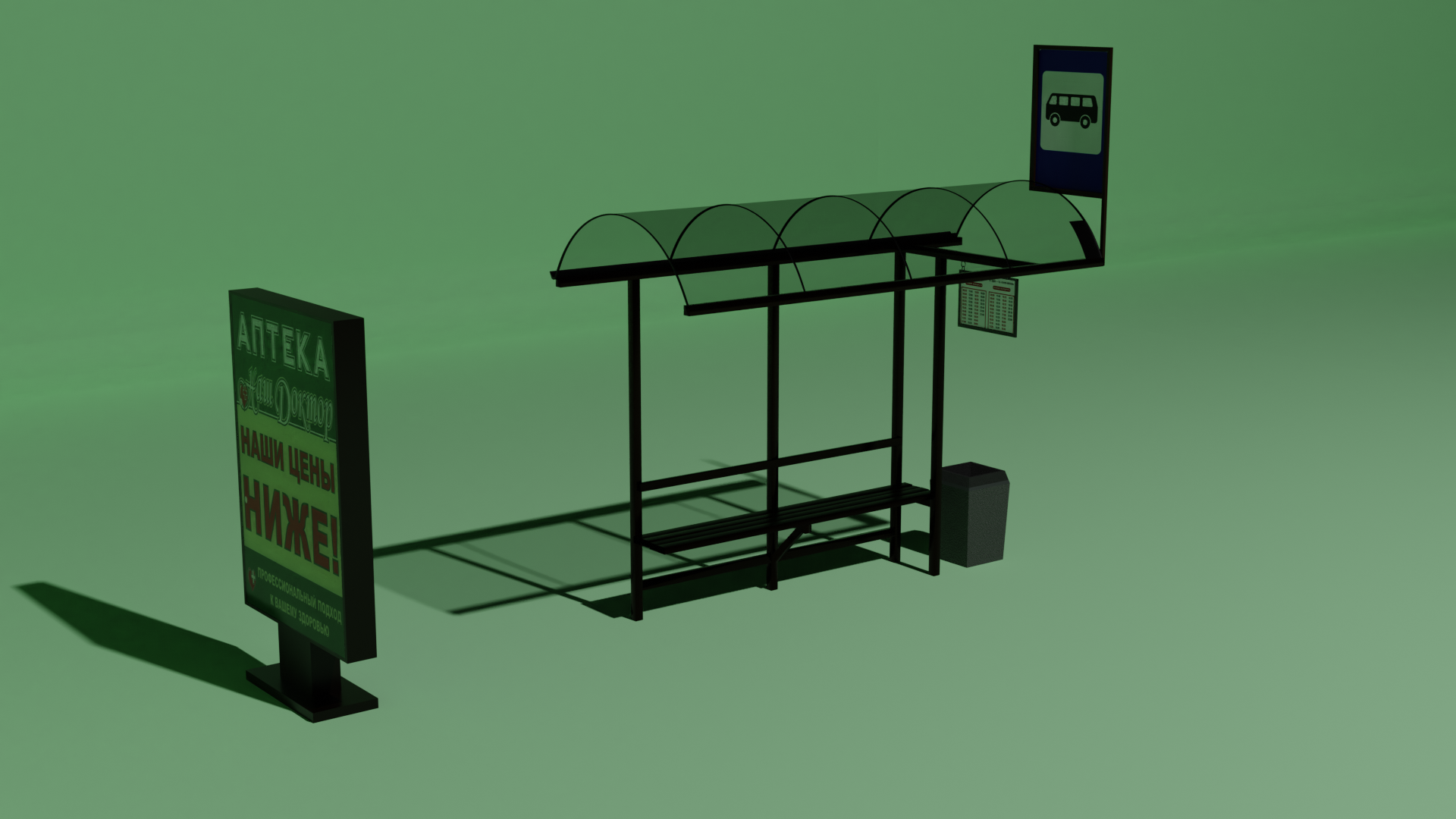 Russian Bus Stop preview image 3
