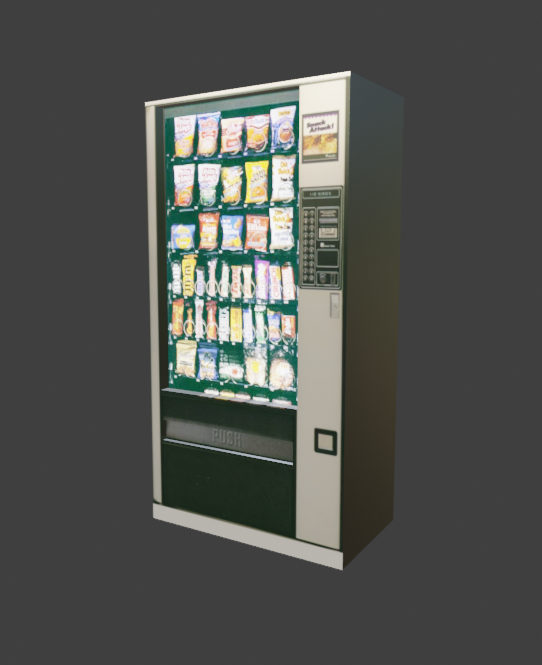 Vending Machine (Default Cube) preview image 1
