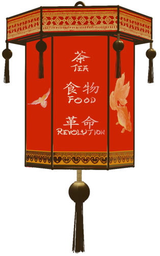 Traditional Chinese Lantern preview image
